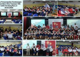 20 JAN 2020 Majlis Penyampaian Sumbangan Tahun Baru Cina Yayasan TRC SJKC Serdang Baru 2