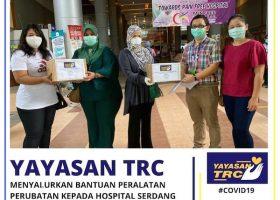 7 APRIL 2020 YTRC Menyalurkan bantuan peralatan perubatan kepada hospital Serdang bagi membantu menangani covid 19